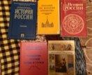 Учебники по истории. Пособия по истории