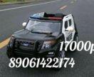 Электромобиль шериф