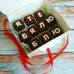 Конфеты ручной работы из бельгийского шоколада