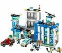 Продам Лего оригинал Полицейский участок