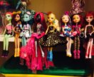 Куклы монстр хай и эвар автер хай