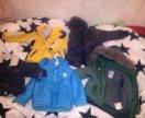 Куртки детские ,цена за все!