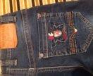 Утеплённые джинсы на флисе 122 см (6 - 7 лет)