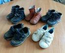 Пакет обуви р21-22