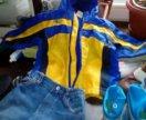 Куртка и джинсы на 1,5 года