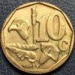 "Монета ЮАР, 10 центов 1996 ""цветы"""