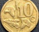 "Монета ЮАР, 10 центов 2003 ""цветы"""
