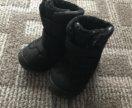 Ботинки куома kuoma