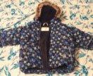 Куртка зимняя Kerri р.99-104