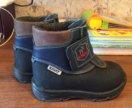 Зимние ботинки Кават, 25 размер, 16.5 см