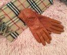 Перчатки кожа.