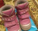 Демисизон. ботинки