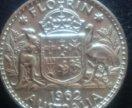 Серебряная монета 1 Флорин Австралии