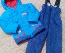 Куртка и штаны осень-весна