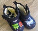 Ботиночки-непромокайки