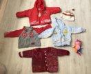Детская одежда пакетом фирменная 86