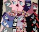 Термо носки детские новые