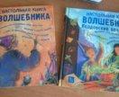 Книжки (от 80 р)