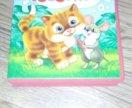 НОВАЯ книжка для малышей