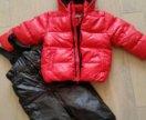 Новый зимний комплект
