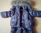 Зимний костюм комбинезон курточка для мальчика