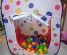 Детская палатка+шарики