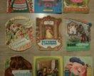 Детская книга из детства, СССР. Цена за книгу