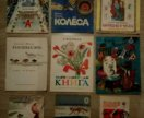 Детские книги из СССР, цена за штуку