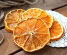Сушеный мандарин 1кг