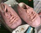 Детские ботиночки -пинетки