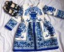 Фирменное платье и туфельки