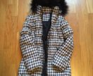 Демисезонная куртка 128