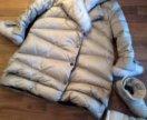 Пуховое пальто пуховик