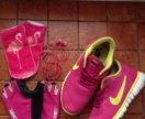 Комплект для фитнеса розовый