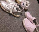 Три пары обуви для девочки 29 размера, за все 500р