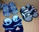 Сандали и ботиночки