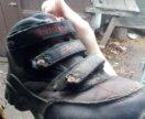 Демисезонные ботинки 33р