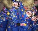 Новый зимний костюм Moncler