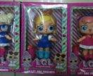 Большие куклы Лол