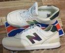 Новые шикарные NB 574