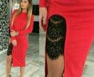 Новое платье Украина