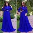Шикарное  Платье  Мусульманку