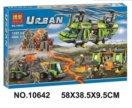 Тяжелый вертолет Вулкан (аналог Лего 60125)