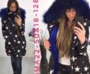 Чёрная Зимняя куртка со звёздами