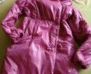 """Зимняя куртка для беременных """"Буду мамой"""" 46-50р."""