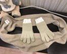 Снуд+перчатки Diva