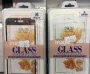 Защитные стекла на все виды iPhone3D