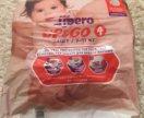 Памперсы трусики Libero 7-11 кг