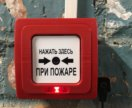 Ремонт и монтаж охранной и пожарной сигнализации