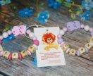 Именные браслеты для детей